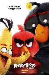 Смотреть Angry Birds в кино онлайн в HD качестве