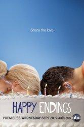 Смотреть Счастливый конец онлайн в HD качестве