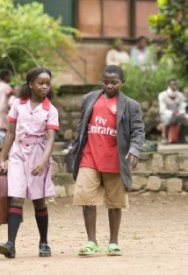 Эрия Ндаямбадже