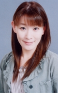 Юко Гото