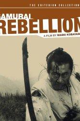 Смотреть Восставший / Бунт самураев онлайн в HD качестве 720p