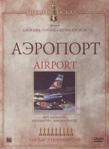 Смотреть Аэропорт онлайн в HD качестве 720p
