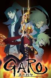 Смотреть Гаро: Печать пламени онлайн в HD качестве