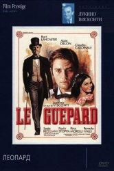 Смотреть Леопард онлайн в HD качестве 720p