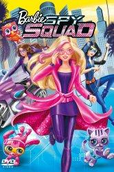 Смотреть Барби: Шпионский отряд онлайн в HD качестве