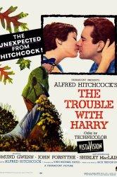 Смотреть Неприятности с Гарри онлайн в HD качестве
