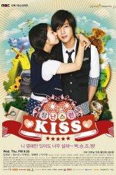 Смотреть Озорной поцелуй онлайн в HD качестве 720p