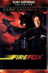 Смотреть Огненный лис онлайн в HD качестве