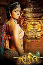 Смотреть Махабхарата онлайн в HD качестве 720p
