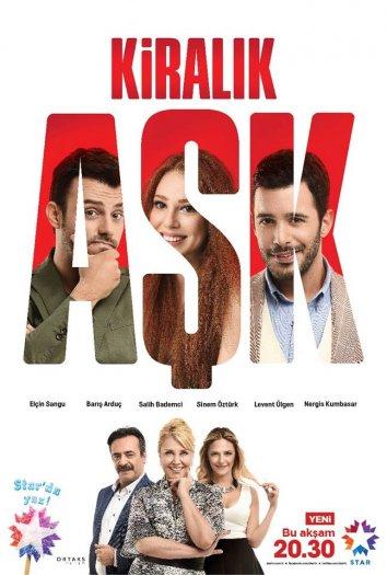 Смотреть Любовь напрокат онлайн в HD качестве 720p