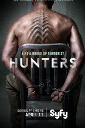 Смотреть Охотники онлайн в HD качестве