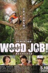Смотреть Работа с древесиной! онлайн в HD качестве