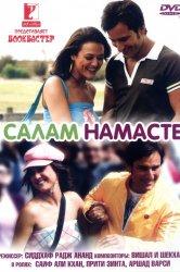Смотреть Салам Намасте онлайн в HD качестве