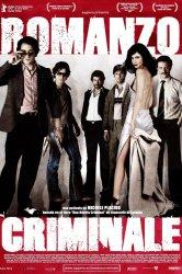 Смотреть Криминальный роман онлайн в HD качестве 720p