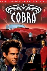 Смотреть Кобра онлайн в HD качестве