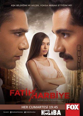 Смотреть Два лица Стамбула онлайн в HD качестве 720p