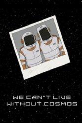 Смотреть Мы не можем жить без космоса онлайн в HD качестве