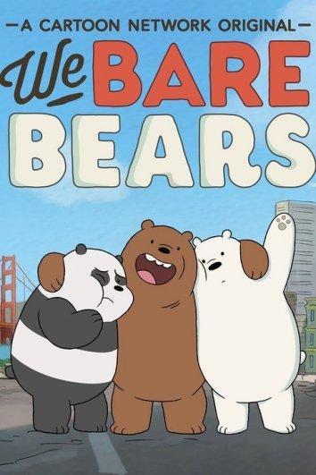 Смотреть Вся правда о медведях / Мы обычные медведи онлайн в HD качестве 720p