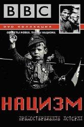 Смотреть BBC: Нацизм – Предостережение истории онлайн в HD качестве
