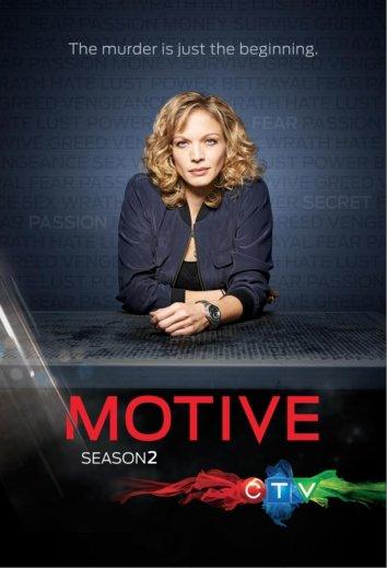 Смотреть Мотив онлайн в HD качестве 720p