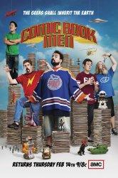 Смотреть Комикснутые парни онлайн в HD качестве