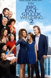 Смотреть Моя большая греческая свадьба 2 онлайн в HD качестве