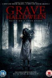 Смотреть Могильный Хэллоуин онлайн в HD качестве