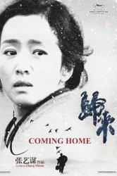 Смотреть Возвращение домой онлайн в HD качестве