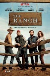 Смотреть Ранчо онлайн в HD качестве