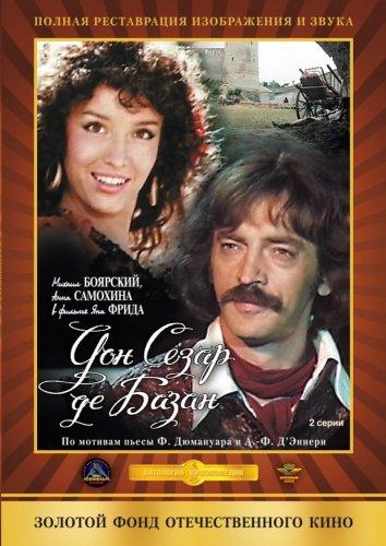 Смотреть Дон Сезар де Базан онлайн в HD качестве 720p