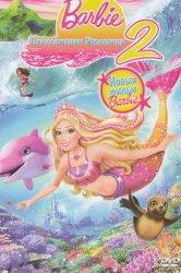 Смотреть Барби: Приключения Русалочки2 онлайн в HD качестве