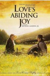 Смотреть Радость любви онлайн в HD качестве