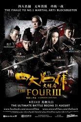 Смотреть Четверо 3 онлайн в HD качестве