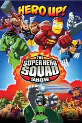 Смотреть Отряд супергероев онлайн в HD качестве