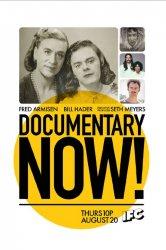 Смотреть Документалистика сегодня! онлайн в HD качестве