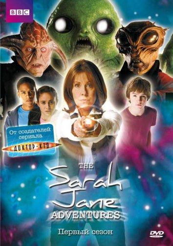 Смотреть Приключения Сары Джейн онлайн в HD качестве 720p