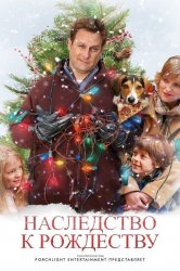 Смотреть Наследство к Рождеству онлайн в HD качестве