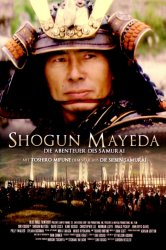 Смотреть Сёгун Маэда онлайн в HD качестве