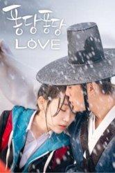 Смотреть Брызги любви онлайн в HD качестве
