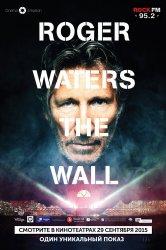 Смотреть Роджер Уотерс: The Wall онлайн в HD качестве