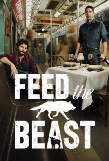 Смотреть Накорми зверя онлайн в HD качестве 720p