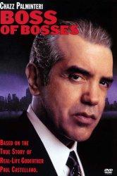 Смотреть Босс всех боссов онлайн в HD качестве
