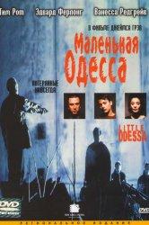 Смотреть Маленькая Одесса онлайн в HD качестве
