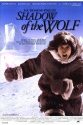 Смотреть Тень волка онлайн в HD качестве
