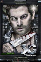 Смотреть 3G – связь, которая убивает / Смертельная связь онлайн в HD качестве