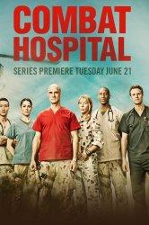 Смотреть Военный госпиталь онлайн в HD качестве