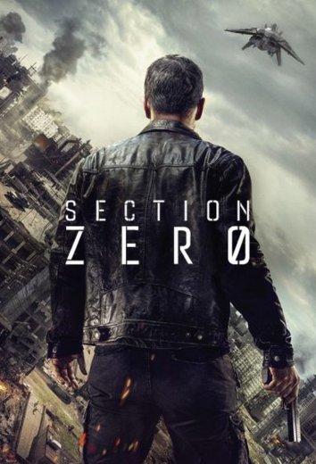 Смотреть Сектор Зеро онлайн в HD качестве 720p