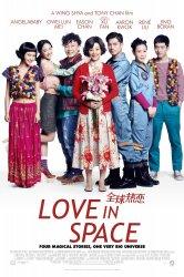 Смотреть Любовь в космосе онлайн в HD качестве