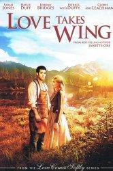 Смотреть У любви есть крылья онлайн в HD качестве