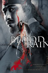 Смотреть Кровавый дождь онлайн в HD качестве
